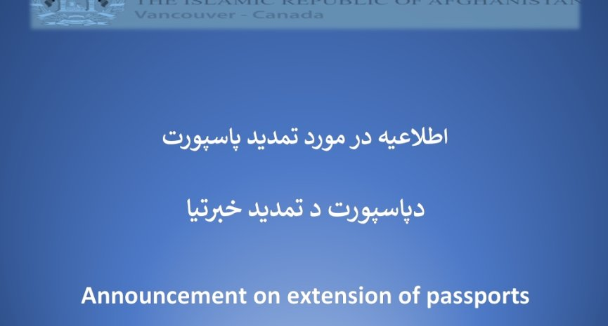 Extension of passports
